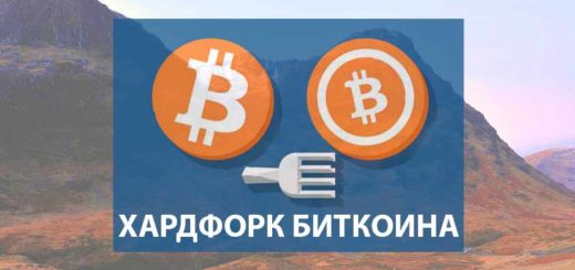 хардфорк биткоина Bitcoin Diamond,Bitcoin Silver,Bitcoin Unlimited,Super Bitcoin