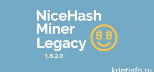 nicehash miner 1.8.2.0