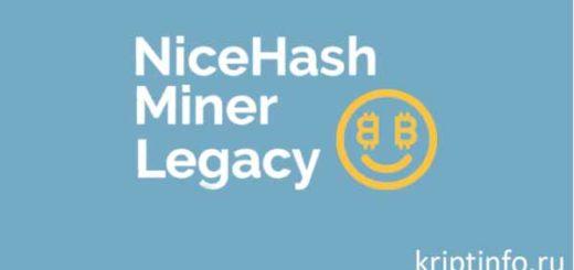 nicehash-miner-legacy