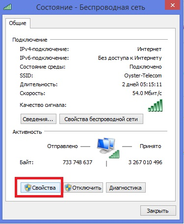 nicehash miner запрашивает интернет соединение4