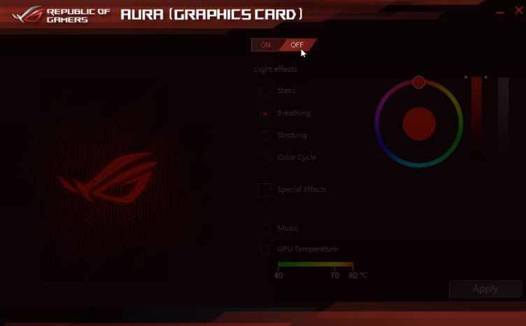 Отключение подсветки на картах Asus