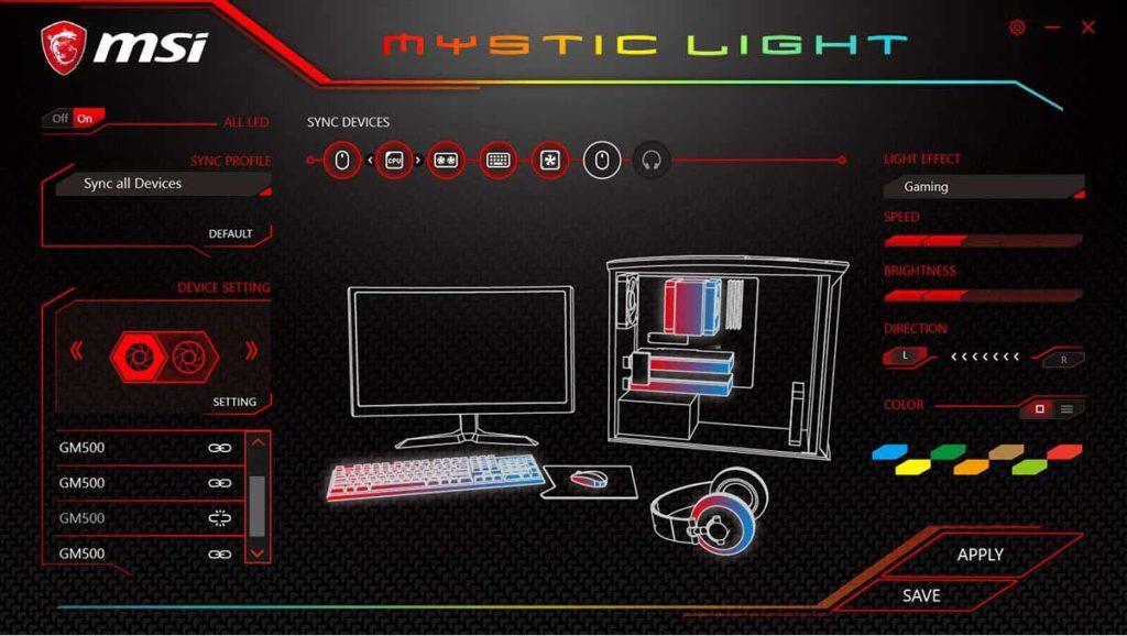 Отключение подсветки на картах MSI