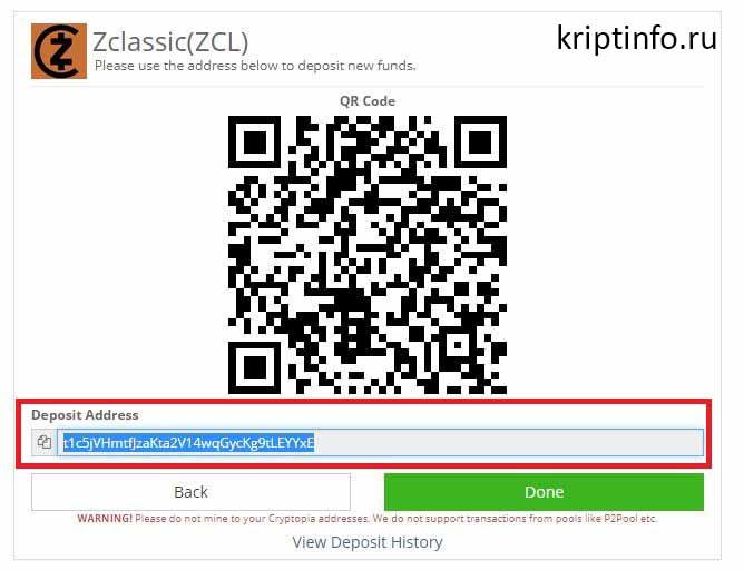 Как майнить ZClassic ZCL