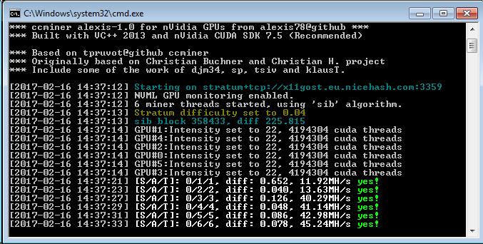 Майнер CCminer для nVidia