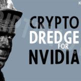 CryptoDredge скачать